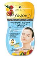 "Очищающая маска на основе грязи мертвого моря ""Манго"" (14 мл)"
