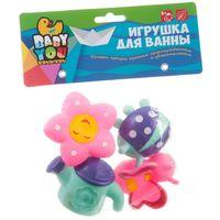 """Набор игрушек для купания """"Бабочка, божья коровка, звезда, лейка"""""""