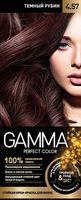 """Крем-краска для волос """"Gamma perfect color"""" (тон: 4.57, темный рубин)"""