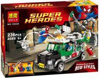 """Конструктор """"Super Heroes. Супергерои"""" (236 деталей)"""