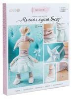 """Набор для шитья из ткани """"Кукла Вилу"""""""