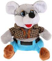 """Мягкая игрушка """"Мышка в очках"""" (17 см)"""