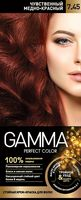"""Крем-краска для волос """"Gamma perfect color"""" (тон: 7.45, чувственный медно-красный)"""