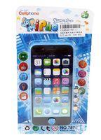 """Музыкальная игрушка """"Телефон"""" (со световым эффектом; арт. 787-1B)"""