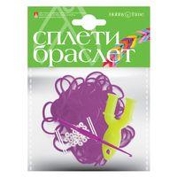 """Набор для плетения из резиночек """"Неоновый фиолетовый"""" (300 шт.)"""