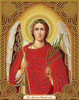 """Алмазная вышивка-мозаика """"Икона Ангел хранитель"""" (220х280 мм)"""
