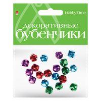 Бубенчики декоративные (10 мм; цветные)