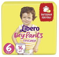 "Подгузники-трусики ""Libero. Dry Pants 6"" (13-20 кг; 16 шт.)"