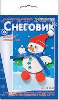 """Набор для изготовления открытки """"Снеговик"""""""