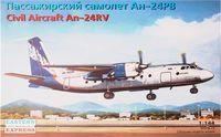 Пассажирский самолет Ан-24РВ (масштаб: 1/144)
