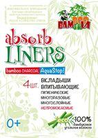 """Вкладыши многоразовые """"Bamboo Aqua Stop"""" (4 шт.)"""