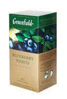 """Чай черный """"Greenfield. Blueberry Nights"""" (25 пакетиков)"""