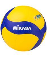 Мяч волейбольный утяжеленный Mikasa VT500W №5
