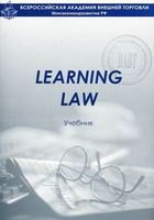 Learning Law