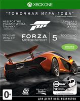 Forza motorsport 5. Game of the Year Edition (Xbox One)
