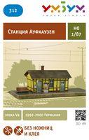 "Сборная модель из картона ""Станция Ауфхаузен"" (масштаб: 1/87)"