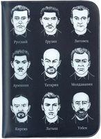 "Обложка на паспорт ""Документикус"" (черная)"