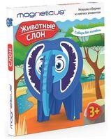 """Мягкий конструктор """"Слон"""" (14 деталей)"""