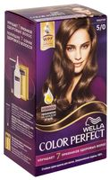 "Крем-краска для волос ""Wella Color Perfect"" тон: 5/0, каштан"