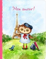 Блокнот. Mon amour