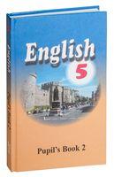 Английский язык. 5 класс. В 2-х частях. Часть 2