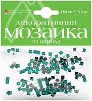 Мозаика декоративная из акрила №2 (4х4 мм; 200 шт.; бирюзовый)