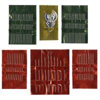 Иглы для ручного шитья (60 шт.)