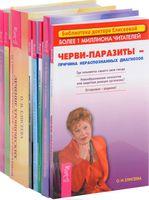 Библиотека доктора Елисеевой (комплект из 8 книг)