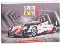 """Альбом для рисования """"Cool Sport Car"""" (А4; 40 листов; в ассортименте)"""