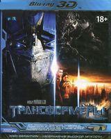 ������������ (3D Blu-Ray)