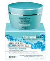 """Ночной крем для лица """"На термальной воде для нормальной кожи"""" (45 мл)"""