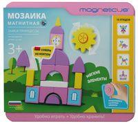 """Мозаика магнитная """"Замок для принцессы"""" (54 элемента)"""