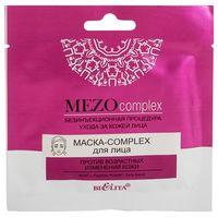 """Маска-complex для лица """"Против возрастных изменений кожи"""" (1 шт.)"""
