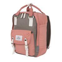 Рюкзак 17205 (12,1 л; розовый)