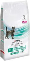 "Корм сухой для кошек ""Gastrointestinal"" (1,5 кг)"