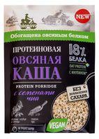 """Протеиновая каша быстрого приготовления """"Bionova. Овсяная с семенами чиа"""" (40 г)"""