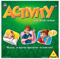 Activity. Для всей семьи