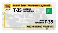 """Набор фототравленных деталей для модели """"Т-35"""""""