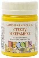 """Краска акриловая по стеклу и керамике """"Decola"""" (светло-желтая; 50 мл)"""