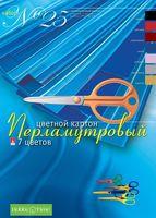 """Картон цветной """"Набор №25"""" (А4; 7 листов; 7 цветов)"""