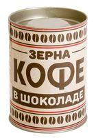 """Драже """"Кофейные зерна в шоколаде"""" (100 г)"""