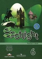 Spotlight 6. Teacher`s Book