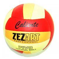 Мяч волейбольный (арт. 0072)