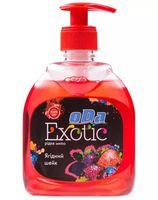 """Жидкое мыло """"Exotic. Ягодный шейк"""" (300 мл)"""