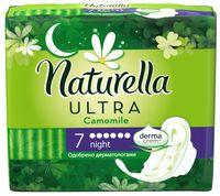 Гигиенические прокладки NATURELLA Ultra Night (7 шт.)