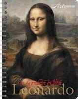 Леонардо. Мона Лиза