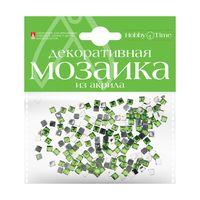 Мозаика декоративная из акрила №5 (4х4 мм; 200 шт.; зеленый)
