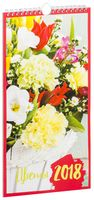 """Календарь настенный перекидной """"Beautiful Flowers"""" (2018)"""