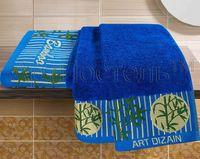 Полотенце махровое (2 шт.; синее)