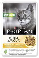 """Пресервы для стерилизованных кошек """"Nutri Savour. Sterilised"""" (85 г; курица в соусе)"""